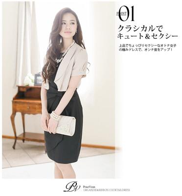 画像:黒ドレス&ジャケット風ボレロ