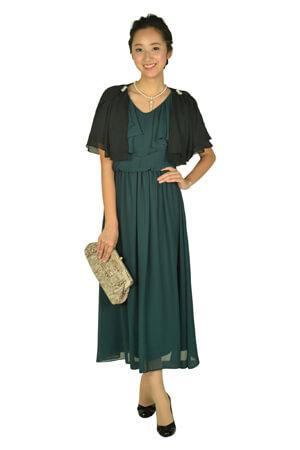 ダークグリーンのドレス