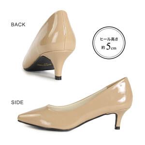 5cmヒールの靴