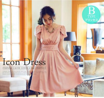 画像:ピンクのドレス