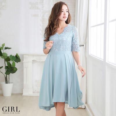 画像:パステルブルーのドレス