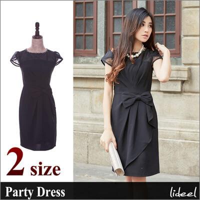 画像:黒のオーガンジードレス