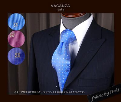 ドット柄・小紋柄のネクタイ
