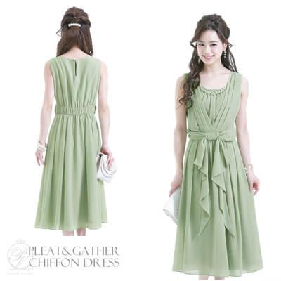 画像:ミントグリーンのノースリーブドレス