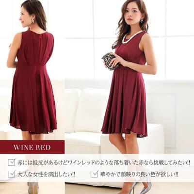 画像:ワインレッドのノースリーブドレス