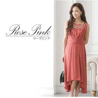 画像:ローズピンクのマキシ丈ノースリーブドレス
