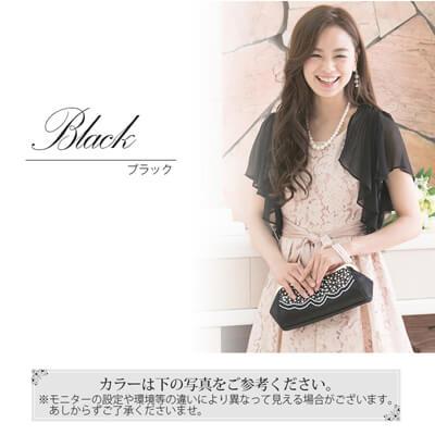 画像:ピンクドレス&黒ボレロ