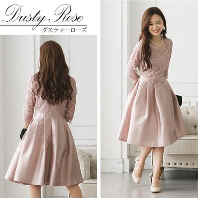 画像:レーストップのピンクドレス