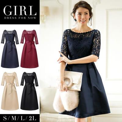 画像:レース七分袖のワンピースドレス
