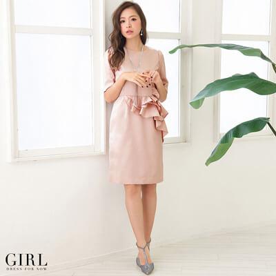 画像:ピンクの五分袖ドレス