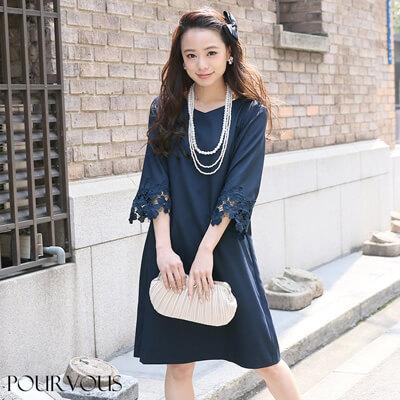 画像:ネイビーの長袖ドレス