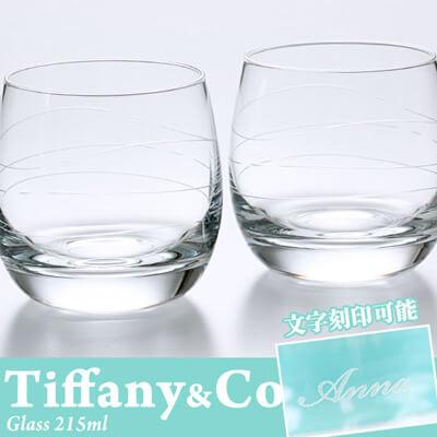 画像:ティファニーのグラスセット